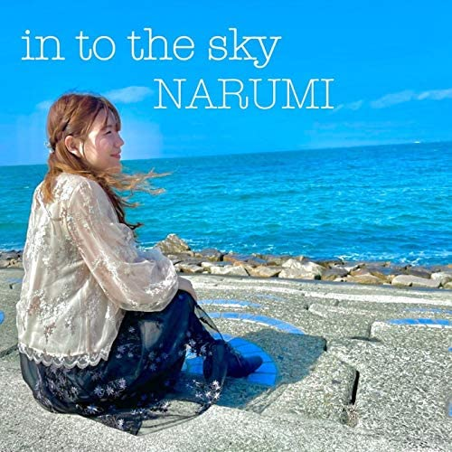 Narumi feat. Akihiro Shimada