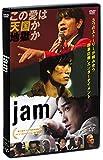 jam DVD[DVD]