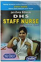 DHS - Staff Nurse