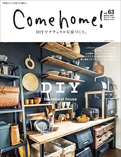 Come home! vol.63 [雑誌] Come home!