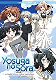 Yosuga No Sora: the Complete Collection [DVD] [Import]