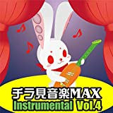 Manhattan Kiss Instrumental Guide Melody Iri