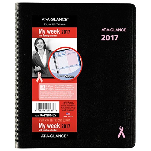 """AT-A-GLANCE Weekly / Monthly Appointment Book / Planner 2017, BCA City of Hope, 7-5/8 x 9-7/8"""" (76PN0105)"""