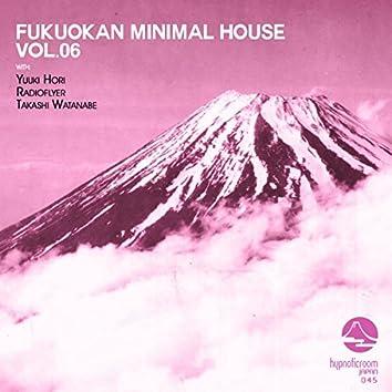Fukuokan Minimal House, Vol. 6