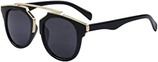 نظارة شمسية عصرية ماركة ميريز - للنساء