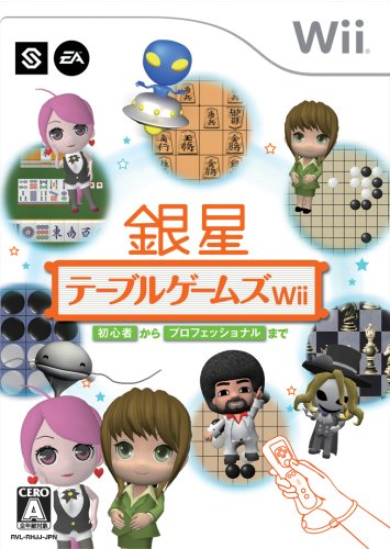 Ginsei Table Games Wii[Import Japonais]