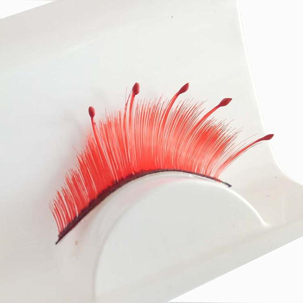 建設投げ捨てる刺す組の女性のハロウィーンパーティー党メイクアップアート赤い波つけまつげ