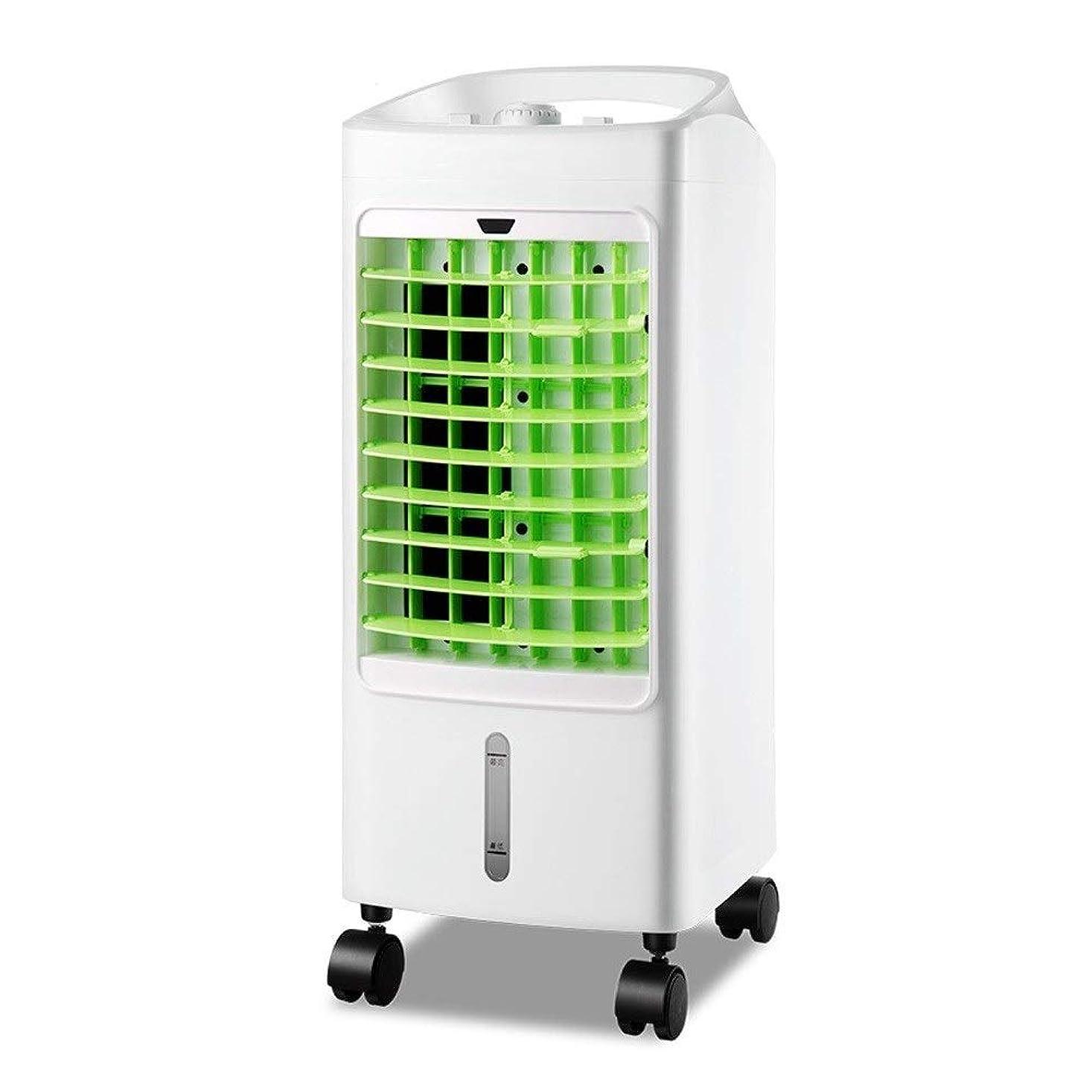 抗議確認してください調整可能LPD-冷風機 機械的に制御された単一の冷却された空気クーラーの携帯用蒸発冷却の冷たい空気加湿空気浄化