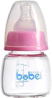 邦贝小象 新生婴儿宝宝晶钻玻璃奶瓶 儿童宝宝果汁小奶瓶婴幼儿迷你喝水奶瓶60ml (粉色)