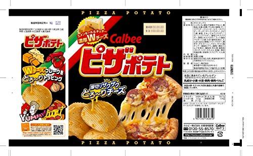 カルビーピザポテト63g×12袋
