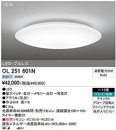 CU52958 RC701W/RC801W別売