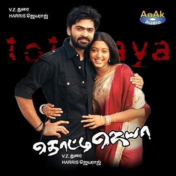 Thotti Jaya (Original Motion Picture Soundtrack)