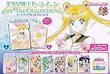 美少女戦士セーラームーン アートファイルコレクション3 全8種
