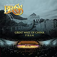 Various: the Great Wall of Chi