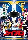 地球戦隊ファイブマン VOL.2[DVD]