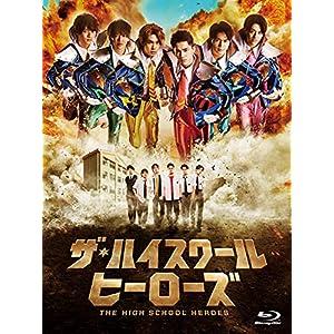"""「ザ・ハイスクール ヒーローズ」Blu-ray BOX"""""""