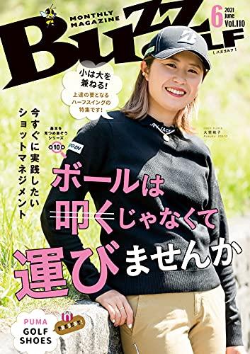 BUZZ GOLF(バズゴルフ)2021年6月号