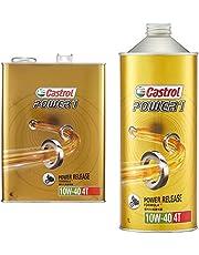 カストロール エンジンオイル POWER1 4T 10W-40 5L 二輪車4サイクルエンジン用部分合成油 Castrol 【セット買い 1L+4L】