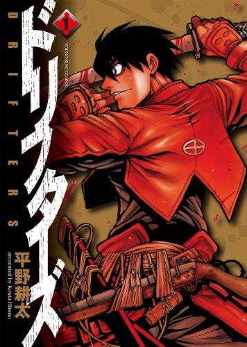 ドリフターズ(1) (ヤングキングコミックス)の詳細を見る