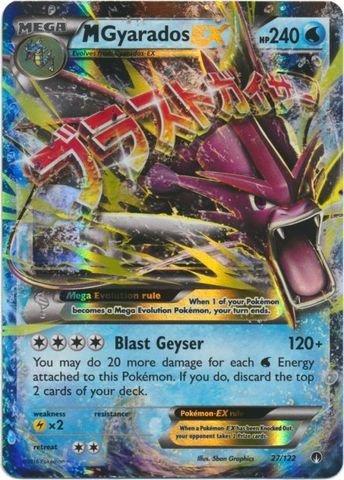 Pokemon - Mega-Gyarados-EX (27/122) - XY Breakpoint - Holo