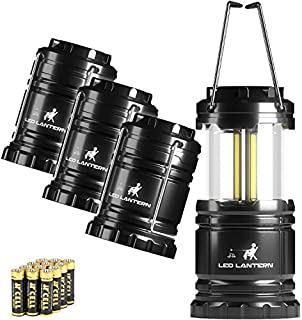 MalloMe LED Camping Lantern Flashlights 2 Pack & 4 Pack - Super Bright - 350 Lumen Portable Outdoor Lights with AA Batteries (Black, Collapsible)