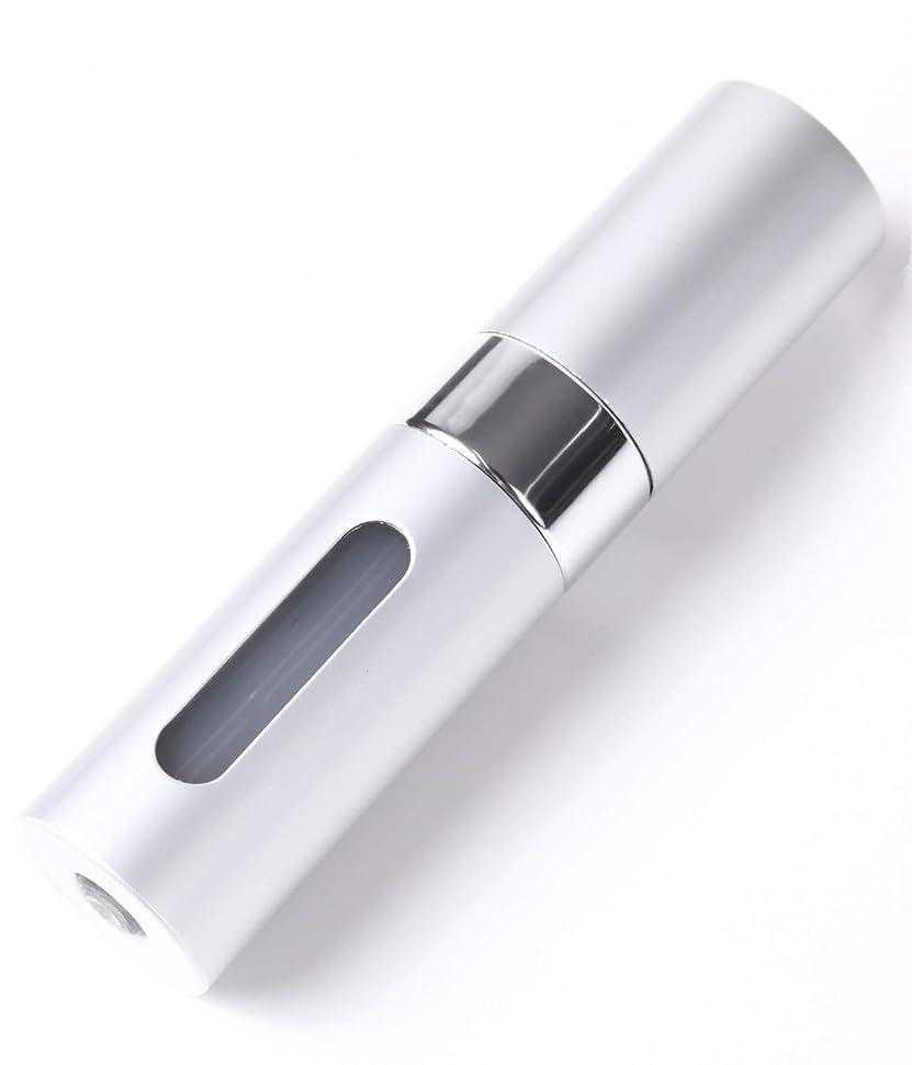 作曲する揃える怖いCoffeefreaks アトマイザー 香水 詰め替え 携帯 スプレーボトル ワンタッチ補充 (シルバー)