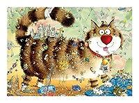 YANGBM 塗装済み完成品アニマルコレクションパズル - 大ジグソーパズル猫世界の木製のおもちゃ抽象的なカラフルなペットのホームインテリア(300/500/1000個) ジグソーパズル (Size : 1000pcs)
