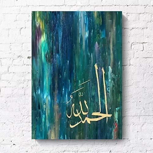 JHGJHK Pintura al óleo Musulmana árabe islámica Cartel de la Pared decoración de la Sala de Estar Pintura 2
