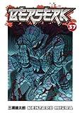Miura, Kentaro [ Berserk Volume 37 ] [ BERSERK VOLUME 37 ] Dec - 2013 { Paperback } - Dark Horse Comics - 03/12/2013