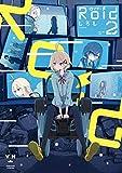 Roid-ロイド- コミック 1-2巻セット [-]