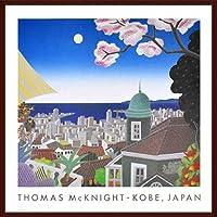 ポスター トーマス マックナイト 神戸 日本 額装品 ウッドベーシックフレーム(ブラウン)
