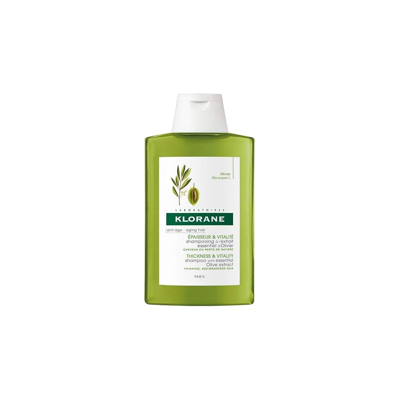 移住する抜け目がないフィラデルフィアKlorane Olive Tree Shampoo 200ml