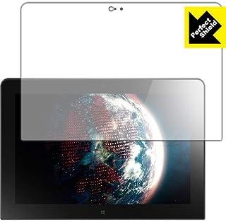 PDA工房 ThinkPad 10 Perfect Shield 保護 フィルム 反射低減 防指紋 日本製