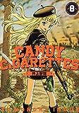 CANDY & CIGARETTES(8) (ヤンマガKCスペシャル)
