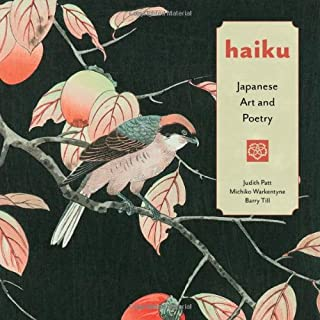 Haiku: Japanese Art and Poetry (English and Japanese Edition)