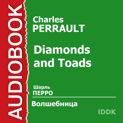 Diamonds and Toads [Russian Edition] audiobook cover art