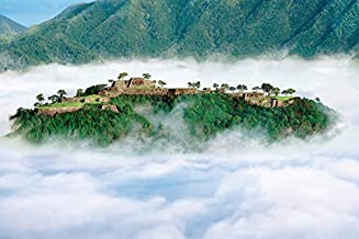 Japan Import 1000 piece jigsaw puzzle Aim of the master Castle in the Sky Takeda Castle Ruins - Hyogo (50x75cm)