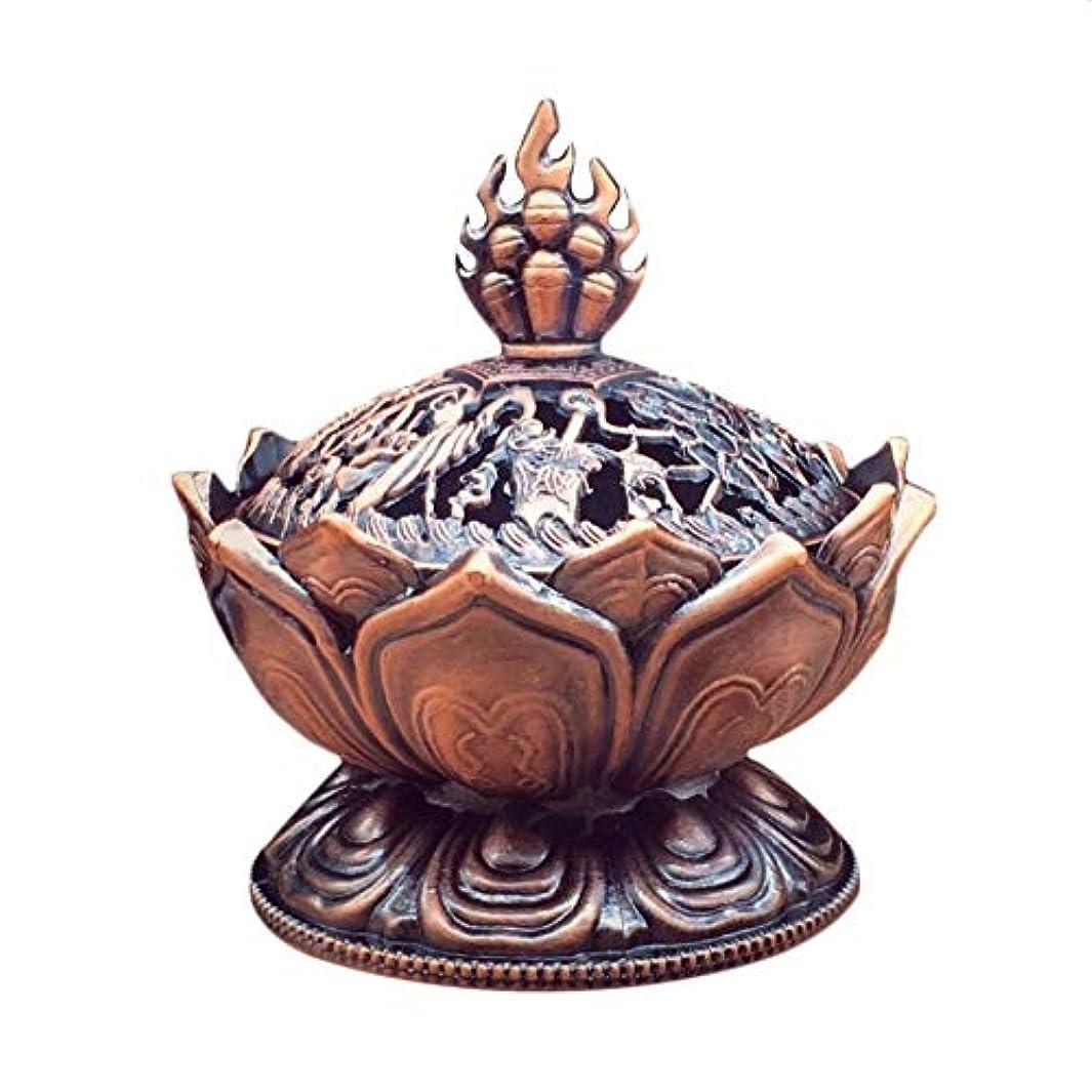 行商人納屋好奇心盛Bonni 聖チベットロータスデザイン香炉亜鉛合金ブロンズミニ香炉香炉金属工芸家の装飾