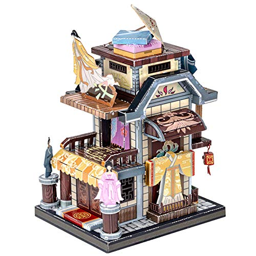 3Dメタルパズル 立体パズルモデル 芸遊天下 建物モデル メタリックナノパズル 14+ おもちゃ 贈り物 クリスマス プレゼント (芸遊天下-漢服店)