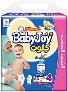 Babyjoy Cullotte Pants Diaper, Mega Pack Large Size 4, Count 56, 10 - 18 KG