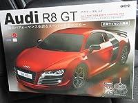 RC Audi R8 GT フルファンクションラジオコントロールカー レッド