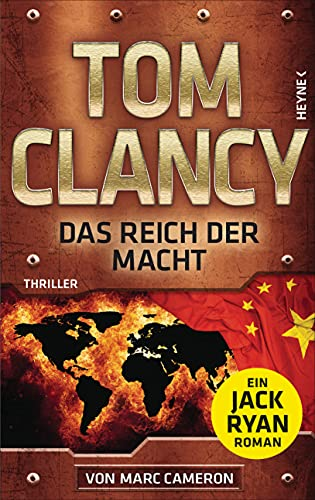 Das Reich der Macht: Thriller (JACK RYAN...