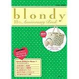 blondy 10th Anniversary Book (主婦の友ヒットシリーズ)