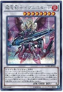 Yu-Gi-Oh! Ignister Prominence, the Blasting Dracosla CORE-JP050 Se Japanese