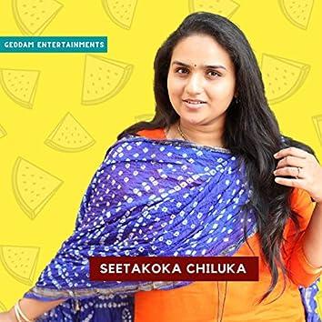 Seetakoka Chiluka