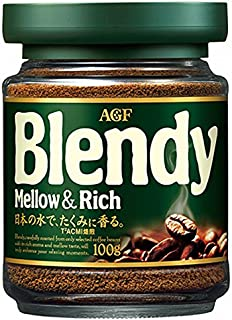 Blendy bottle 100g