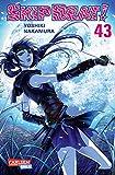 Skip Beat! 43: The show must go on! (43) - Yoshiki Nakamura