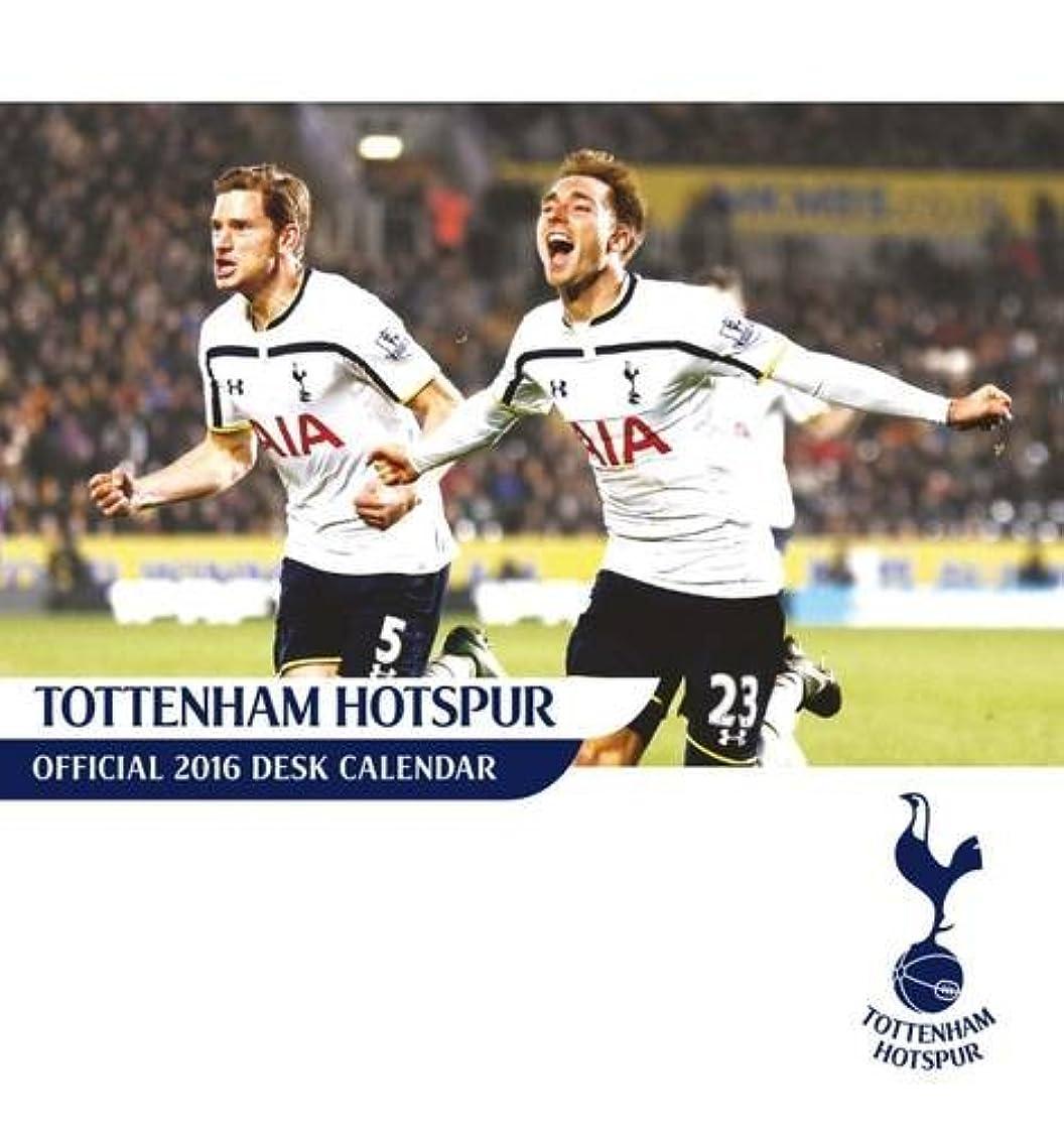 潮飢えたインドThe Official Tottenham Hotspur 2016 Desk Easel Calendar