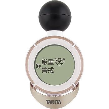 タニタ 温湿度計 熱中症 ゴールド TC-200 GD 乳幼児や高齢者の熱中症対策に