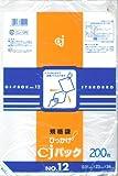 ケミカル 規格袋 ひっかけパックNO12 CJ-12H(200枚入)